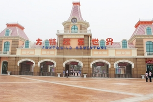 郑州方特欢乐世界门票团购多少钱