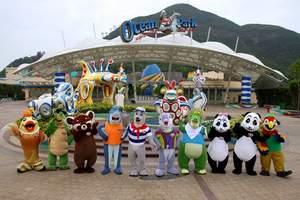 香港、海洋公园1日游、香港一天游、香港旅游、香港游