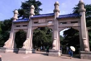2018新疆学生夏令营旅行_南京、扬州、苏州、上海迪士尼7日