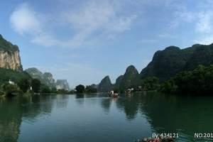 桂林旅游哪里好玩_豪华游轮双人竹筏漂流_大型山水表演双卧六日