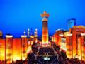 【西安起止】乐享土耳其品质10日游_踏访精灵沃土