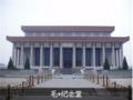 定安到北京旅游 定安到北京双飞五日游