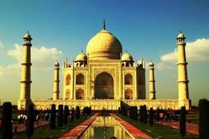 印度金三角泰姬陵旅游、印度金三角6天4晚五星经典游【纯玩团】