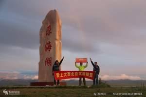 北京到西宁旅游、塔尔寺、青海湖、银川、沙湖单飞六日旅游