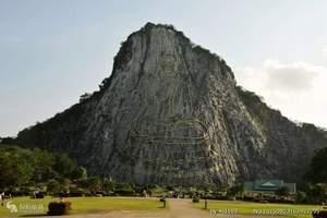 泰国旅游 1天自由活动 休闲之旅 曼谷5星酒店双飞6日游