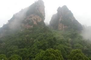 西安去张家界旅游推荐 烟雨张家界龙凤之旅双飞5日游