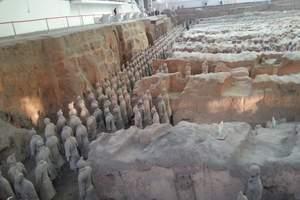 郑州去西安高铁旅游团/郑州去西安兵马俑、华山去卧回高四天