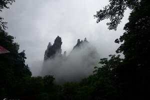 出彩天门山(张家界——天门山——凤凰古城双飞五日游)