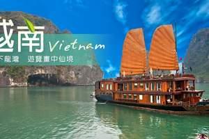 越南下龙湾·河内胡志明陵·桂林漓江阳朔·7天游