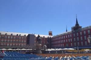 长治到西班牙、葡萄牙12日游:罗卡角&四星酒店&马德里&高迪