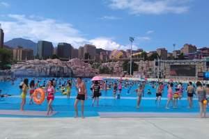 福州连江贵安水世界夏季玩水