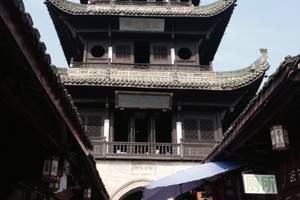 南充出发到阆中古城、熊猫乐园一日游多少钱【南充乐天旅行社】
