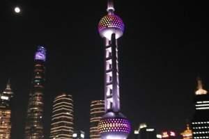 到华东旅游多钱|西安出发到华东五市双飞6日游|华东旅游攻略
