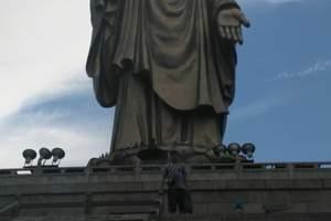 石家庄到华东五市+灵山、水乡乌镇、南浔(四星住宿)双飞六日游