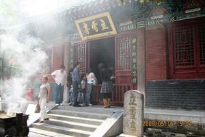 嵩山少林寺一日游报价_少林寺一日游多少钱 少林寺旅游多少钱
