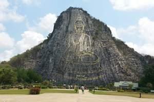 烟台到泰国旅游团 烟台到泰国曼谷、芭提雅双飞六日游
