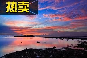 南京-台湾超值环岛长荣八日游