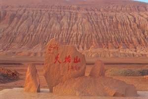 北京到新疆特价旅游、喀纳斯、天池、五彩滩纯美双飞八日游