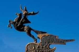 北京到新疆旅游、乌鲁木齐、张掖、嘉峪关、吐鲁番双飞七日游