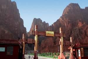 北京到新疆北疆全景旅游、喀纳斯、五彩滩、天池、四卧12日游