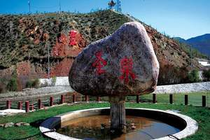 新疆旅游、乌鲁木齐、五彩城、小天池、坎儿井双卧八日游