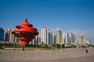 北京到青岛旅游、栈桥、五四广场海底世界高铁往返纯玩三日游