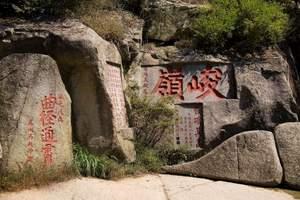 北京出发到山东旅游、韩国首尔济州岛、青岛、威海高船卧10日游