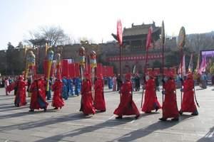 郑州到山西皇城相府一日游,郑州到皇城相府一日游