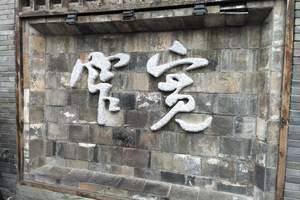 天津到成都九寨沟旅游、牟尼沟、峨眉山、乐山大佛双飞七日游
