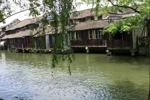 上海出发 杭州苏州两日游 精品线路 住杭州如家酒店
