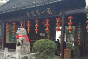 【祈福九华】九华山纯玩2飞4日沈阳去华东经典路线推荐华东旅游