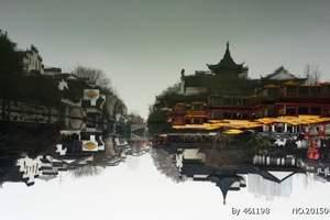 【秦皇島到華東旅游】華東五市雙飛六日游_品質江南北戴河機場飛