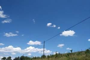 张北三日游 魅力中都、天鹿大本营、草原天路品质三日游