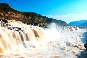 西安乾陵法门寺汉阳陵延安壶口瀑布三日游|含餐含住性价比高