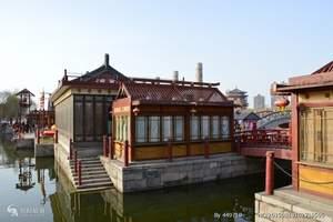 泰安去西安旅游 陕西兵马俑、华清宫、黄帝陵、壶口瀑布双卧7天