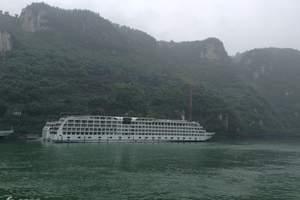 长江三峡游轮往返3日游 重庆出发三峡游船 2019全年开��