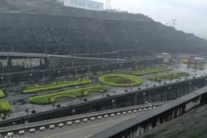 郑州到宜昌三峡、荆州、襄阳、驻马店、南阳汽车六日游