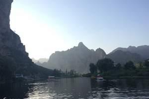 从北京到房山十渡漂流、竹筏+自助烧烤+真人CS秋季一日游