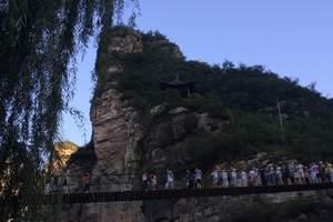 ��十渡旅游推荐��十渡东湖港登山赏景��玻璃栈道览十渡全景1日游