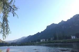 【天津出发】野三坡-清泉山、十渡风景区、孤山寨赠漂流二日游