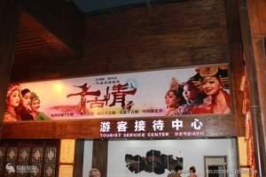 杭州西湖游船、宋城、绍兴1晚2日跟团游
