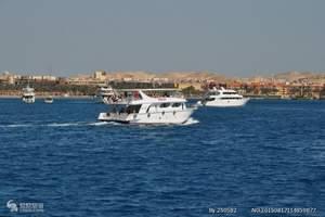尊享版埃及游轮11日之旅 亲子游 两晚红海海滨酒店 游轮埃及