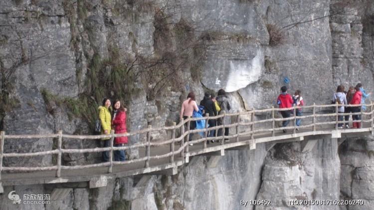 【鄂西之旅】恩施大峡谷一日游