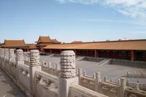 宁波北仑到【北京纯玩休闲一高一飞五日游】北京旅游跟团报价
