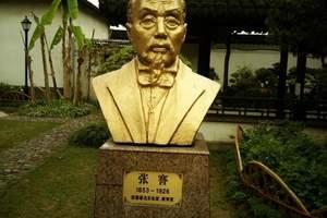 重阳节西安到华东旅游夕阳红团   华东五市双卧8日长寿乡之旅