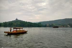 杭州西湖+雷峰塔+京杭运河+万松书院+宋城千古情一日游纯玩团