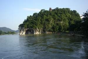 桂林漓江两日游、桂林旅游线路南宁到桂林旅游、桂林、阳朔、漓江