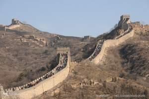 大连到北京四天三晚旅游_大连到北京旅游攻略_大连旅行社