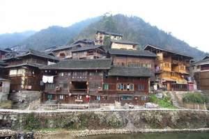 海口到贵州双飞五日游,黄果树瀑布,西江苗寨,小七孔旅游团攻略