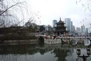 贵州黄果树瀑布/陡坡塘/天星桥/西江苗寨/荔波大小七孔五日游